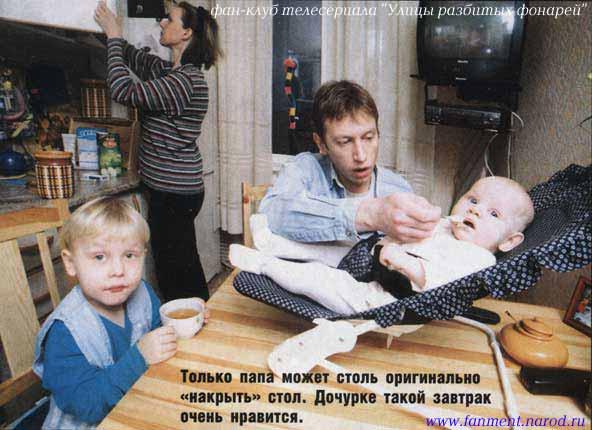 ельцова любовь актриса фото